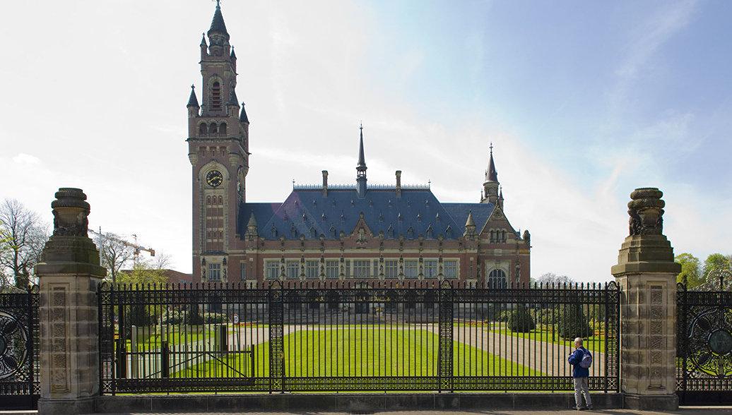 Россия обжаловала решения суда Гааги по искам экс-акционеров ЮКОСа