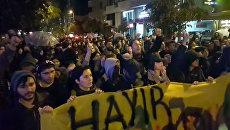 Тысячи стамбульцев вышли на марш против результатов референдума в Турции