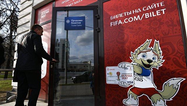 К Кубку конфедераций в России выдали 100 тысяч паспортов болельщика