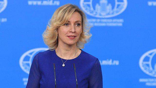 Захарова рассказала, без чего не может обойтись в работе