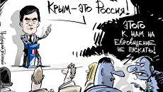 Язык от Киева отведет