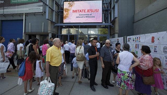 Международная конференция Свидетелей Иеговы (деятельность Управленческого центра Свидетелей Иеговы в России признана Верховным судом РФ экстремистской) в Генте. Архивное фото