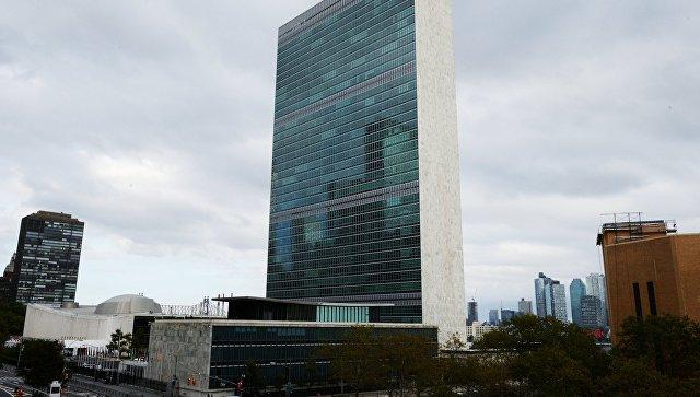 Штаб-квартира Организации объединенных наций в Нью-Йорке, США. Архивное фото