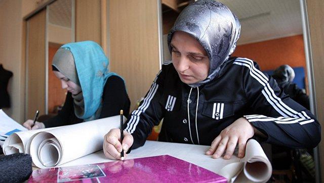 Профессиональное обучение при исламском культурном центре