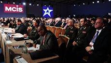 Участники VI Московской конференции по международной безопасности. 26 апреля 2017