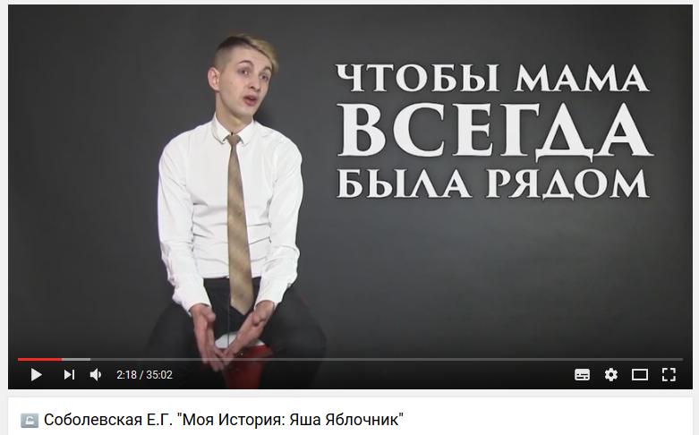 порно оргии малолеток русские фото