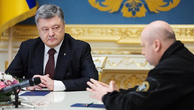 ВКиеве подготовили законодательный проект овосстановлении суверенитета Украины вДонбассе