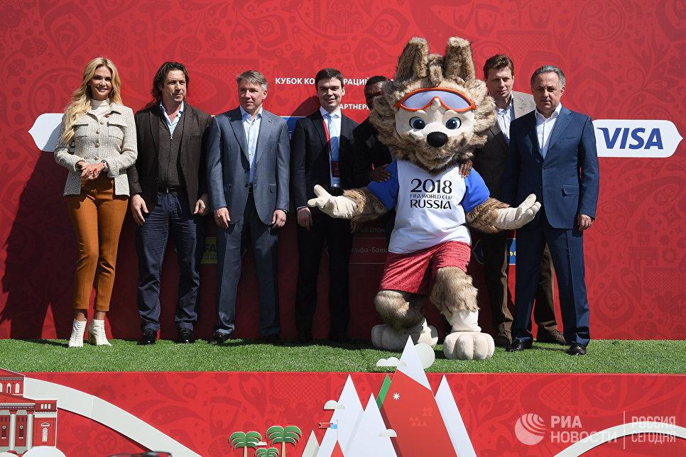 Открытие Парка Кубка Конфедераций 2017