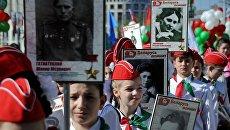Участники шествия Бессмертный полк в честь 71-й годовщины Победы в Великой Отечественной войне в Минске. Архивное фото