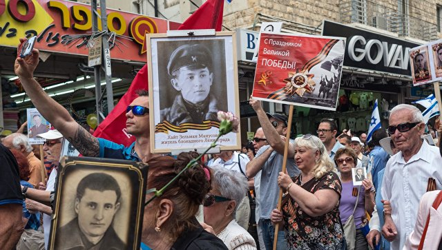Участники шествия ветеранов ВОВ и акции Бессмертный полк в Хайфе. Архивное фото