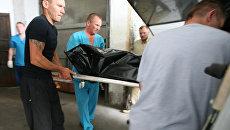 Тело погибшего в автокатастрофе в морге