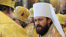 Председатель отдела внешних церковных связей Московского патриархата митрополит Илларион