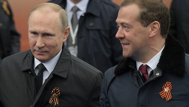 Военный парад, посвящённый 72-й годовщине Победы в ВОВ Президент РФ В.Путин и премьер-министр РФ Д.Медведев на военном параде в честь 72-й годовщины Победы в ВОВ