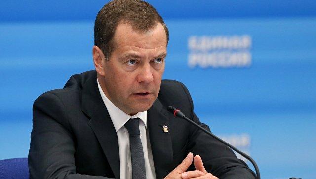 Медведев поддержал реорганизацию комиссии пореализации программыЕР