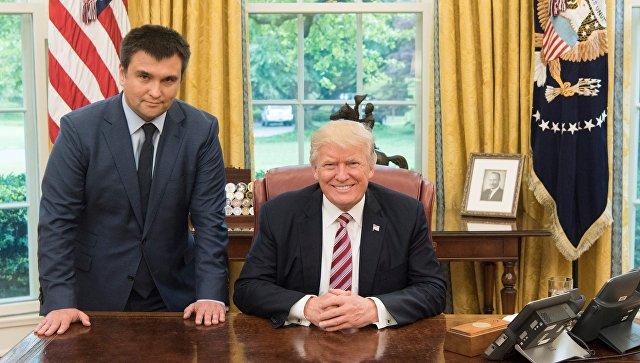 Президент США Дональд Трамп и министр иностранных дел Украины Павел Климкин во время встречи в Вашингтоне. 10 мая 2017