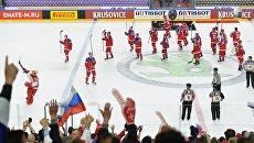 Игроки сборной России после победы в матче группового этапа чемпионата мира по хоккею 2017 между сборными командами России и Дании
