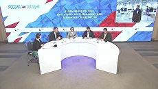 Кадры новой России: как готовят востребованных для экономики специалистов