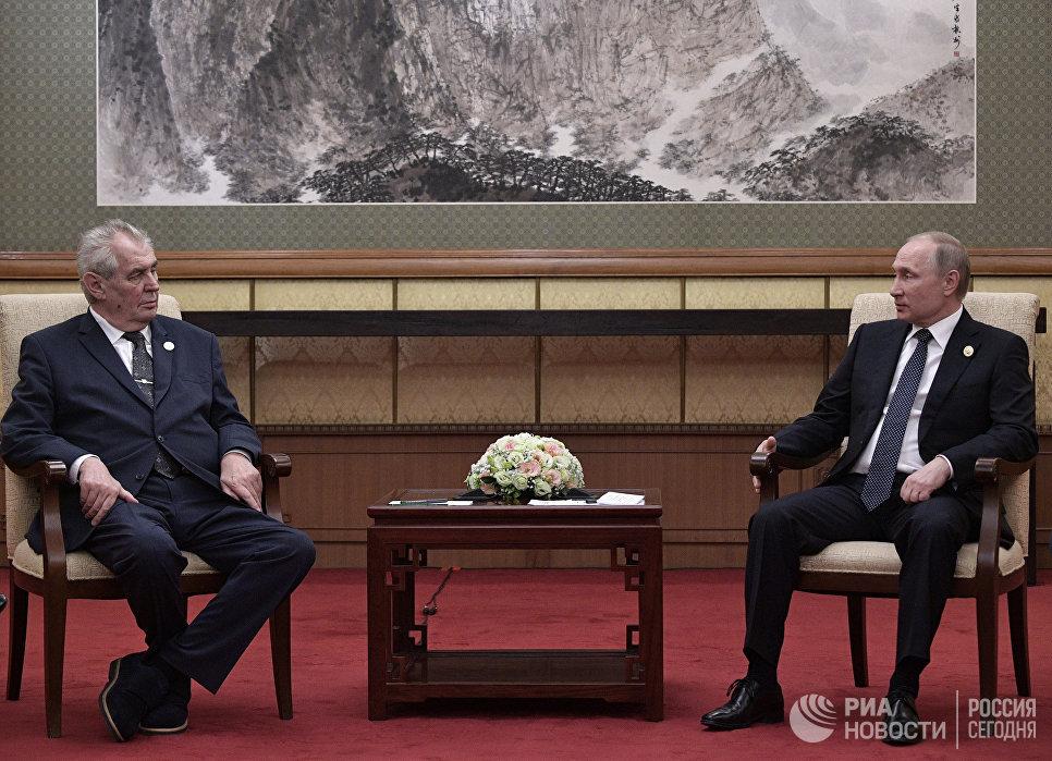 Президент РФ Владимир Путин и президент Чешской Республики Милош Земан во время встречи в рамках Международного форума Один пояс, один путь. 14 мая 2017