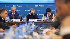 Заседание ЦИК РФ. 15 мая 2017