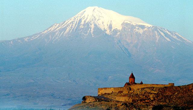 Рай находится между горой арарат и