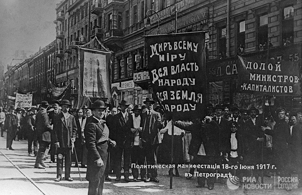 Политическая демонстрация трудящихся на улицах Петрограда. 18 июня 1917 года