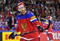 Игрок сборной России Иван Телегин в матче группового этапа чемпионата мира по хоккею 2017 между сборными командами России и США