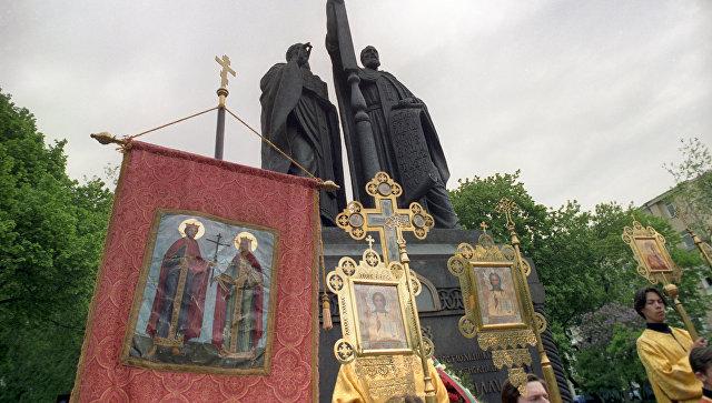 КоДню славянской письменности икультуры столицуРФ украсят несколько сотен тематических плакатов