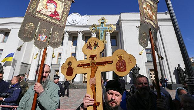 Рада отдала голос засоздание поместной церкви вУкраинском государстве