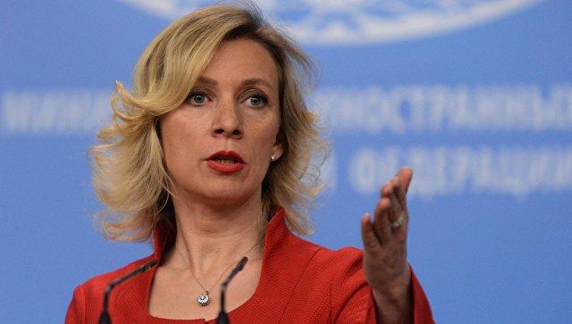 Захарова назвала политическую систему США непредсказуемой