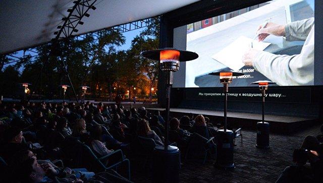 В 11 московских парках летом будут показывать кино под открытом небом