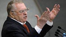 Руководитель фракции ЛДПР Владимир Жириновский. Архивное фото