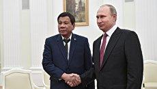 Президент Филиппин Родриго Дутерте и президент РФ Владимир Путин во время встречи. 23 мая 2017