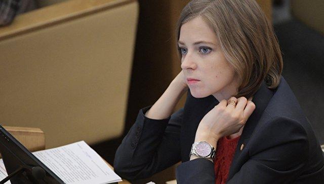 Юрист кинорежиссера Алексея Учителя попросил проверить наэтику саму Поклонскую