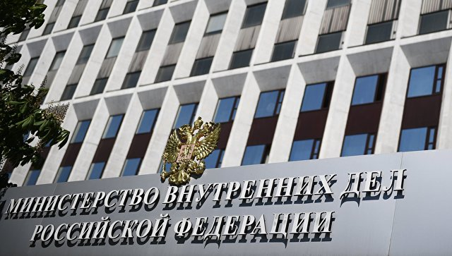 СМИ: МВД разрабатывает удостоверение личности для людей без гражданства