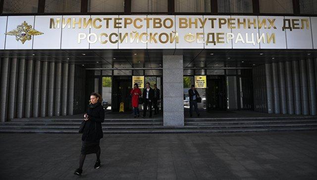 Здание МВД РФ в Москве. Архивное фото