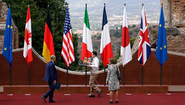 Подготовка к саммиту G7. Архивное фото