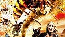 Постер к фильму Tsunambee: The Wrath Cometh