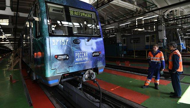 Поезд «Россия— Моя история» начал курсировать поСерпуховско-Тимирязевской линии метро