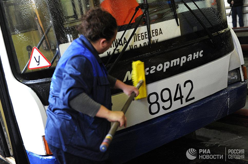 Работа водителем москве гр киргизия
