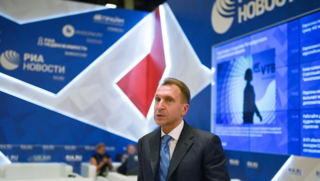 Шувалов прокомментировал предложение поднять пенсионный возраст в Российской Федерации