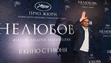 Режиссер Андрей Звягинцев на премьере своего фильма Нелюбовь. Архивное фото