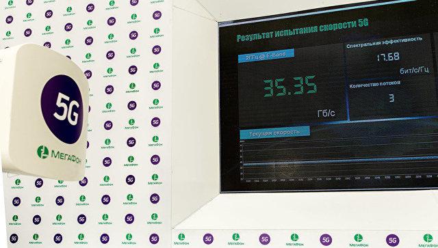 «МегаФон» установил вРФ рекорд скорости интернет-соединения
