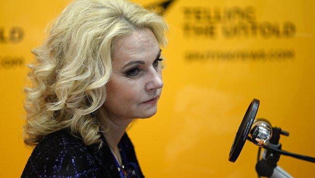 Председатель Счётной палаты РФ Татьяна Голикова на Санкт-Петербургском международном экономическом форуме 2017