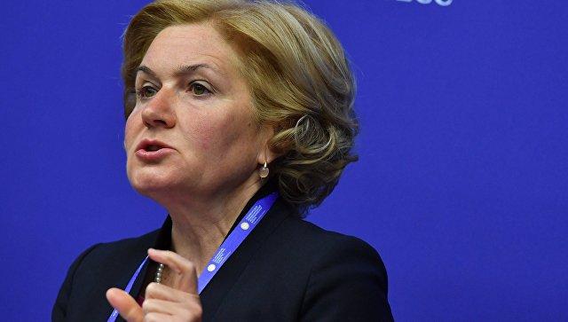 Заместитель председателя правительства РФ Ольга Голодец на Санкт-Петербургском международном экономическом форуме 2017