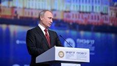 Президент РФ Владимир Путин на пленарном заседании Петербургского международного экономического форума 2017