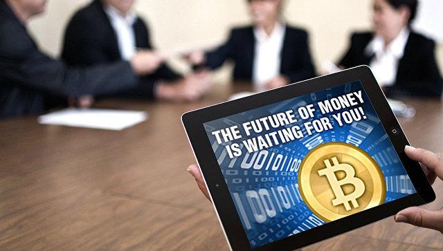 Электронная валюта биткоин. Архивное фото