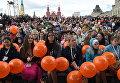 Зрители на церемонии открытия книжного фестиваля Красная площадь в Москве