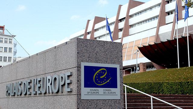 Либо все, либо ничего: эксперт рассказал о системе взносов в Совет Европы