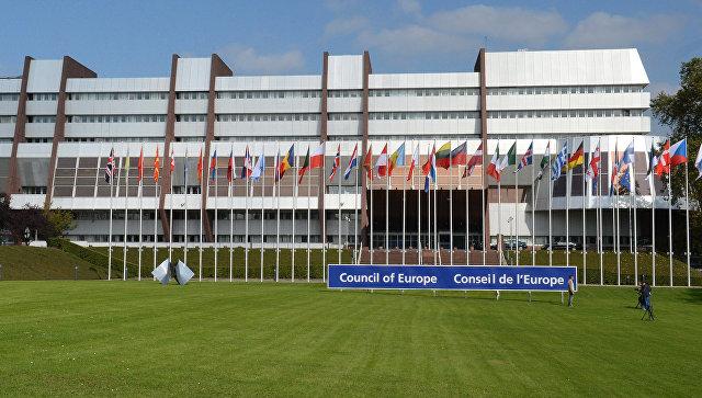 Песков о сокращении взноса в Совет Европы: это общая позиция властей