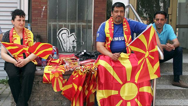 Жители Скопье с флагами Македонии
